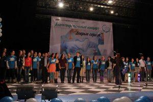 Kind hearts concert