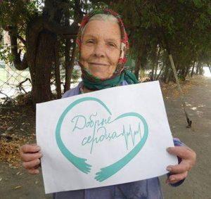 Kyrgyzstan-Kind hearts