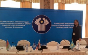 Nadezhda Pak at the CIS countries Conference on Anti-Monopoly Policy in Astana