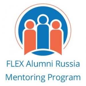 FLEX Alumni Russia Mentoring Program_vvv